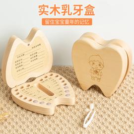 儿童乳牙盒换牙纪念男孩女孩存牙罐保存宝宝胎毛牙齿木质收纳盒子图片
