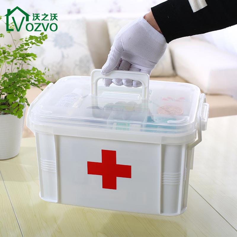 沃之沃大號家用醫藥箱急救藥箱多層家庭塑料藥品收納箱兒童小藥箱