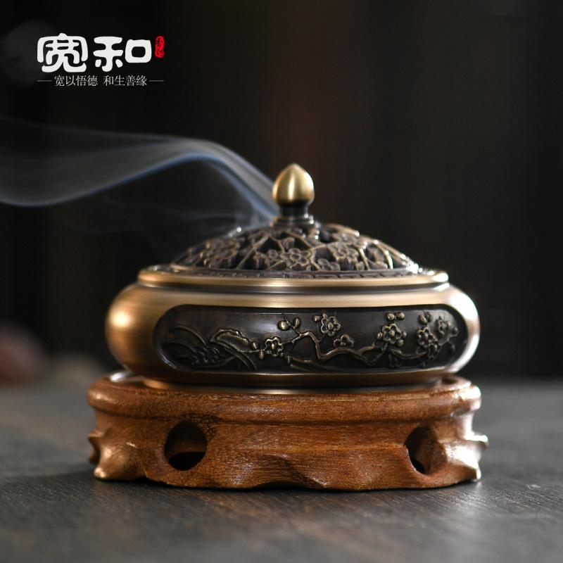 家用室内檀香盘香炉禅意仿古熏香香薰炉喜上眉梢铜香炉纯铜宽和