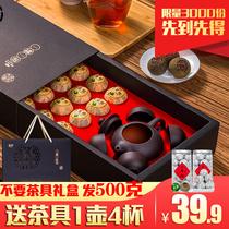 试喝装老挝古树生普洱茶生茶熟茶饼茶散茶散装限购云南易武茶叶