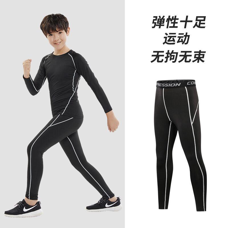 兒童緊身長褲男童打底褲跑步訓練服籃球足球運動套裝速干衣健身服