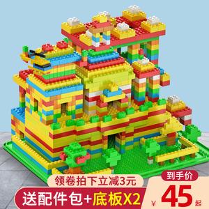 儿童樂高积木拼装玩具益智力动脑男孩子3女孩6岁拼插小颗粒桌拼图