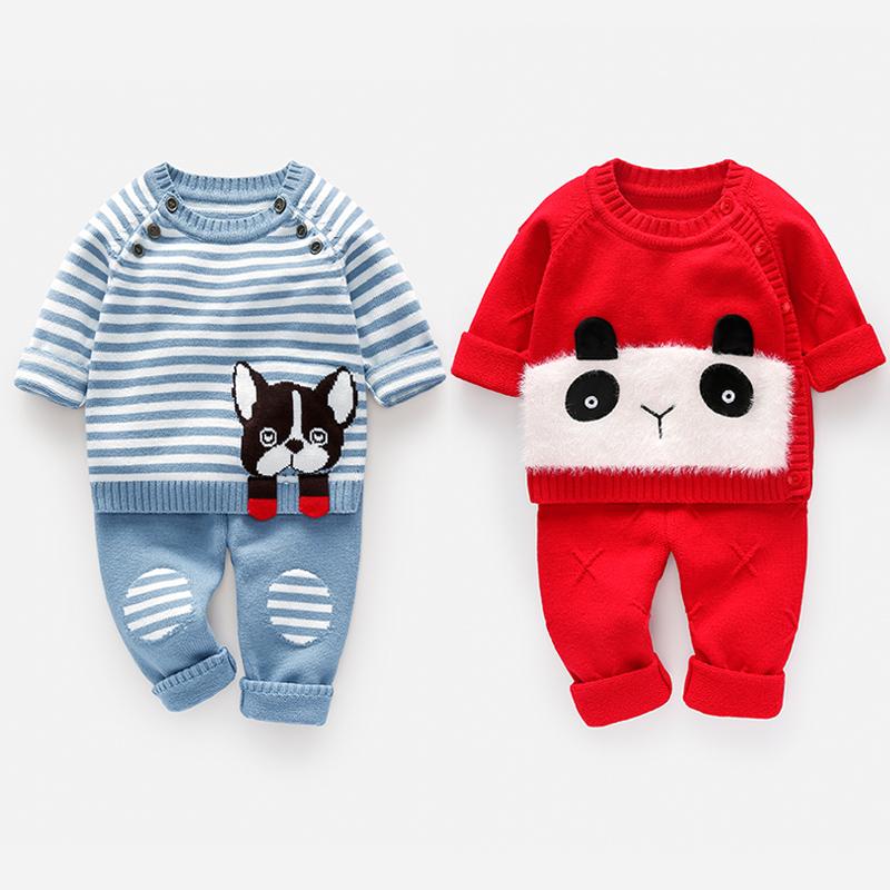 婴儿毛衣套装男秋装婴幼儿手工编织宝宝针织衫衣服外套连体秋冬装
