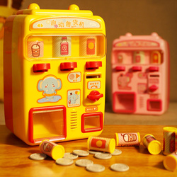 过家家儿童玩具仿真投币售货机自动饮料机男女孩会说话糖果贩卖机