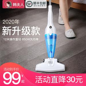 韩夫人吸尘器家用小型大吸力超静音手持式地毯强力除螨车载大功率