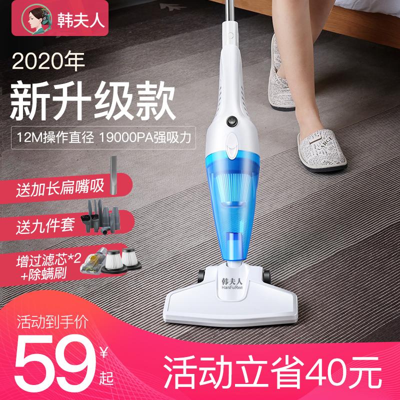 韩夫人吸尘器家用小型大吸力吸猫毛手持式电脑地毯强力除螨大功率