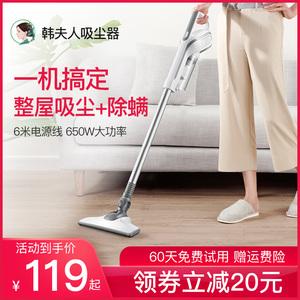 韩夫人吸尘器家用大吸力吸猫毛手持式地毯强力除螨小型车载大功率