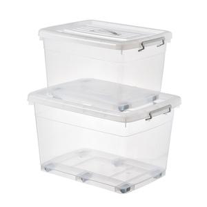 领2元券购买透明塑料特大号衣服清仓盒收纳箱
