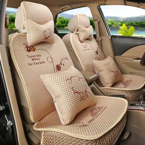 汽车坐垫新款四季通用座椅 全包围夏季冰丝车垫卡通可爱女神座套