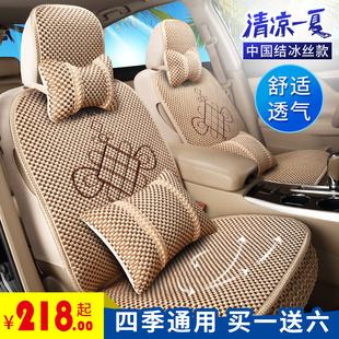 卡通汽車座套夏季新款可愛女士汽車坐墊全包圍座墊冰絲涼墊座椅套