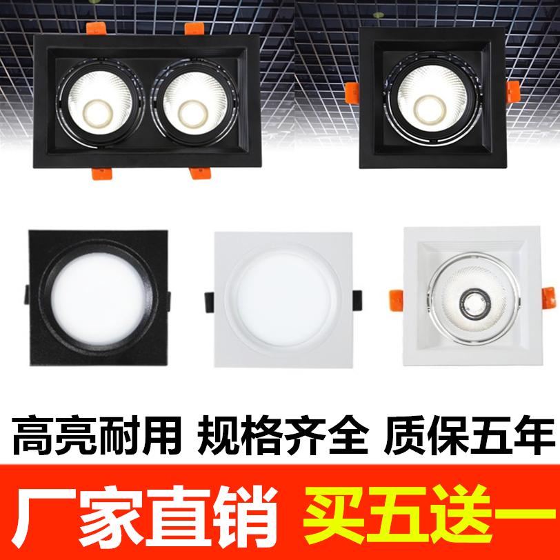格栅灯15x15吊顶嵌入式10x10x20方形led双头筒灯网格斗胆 cob射灯