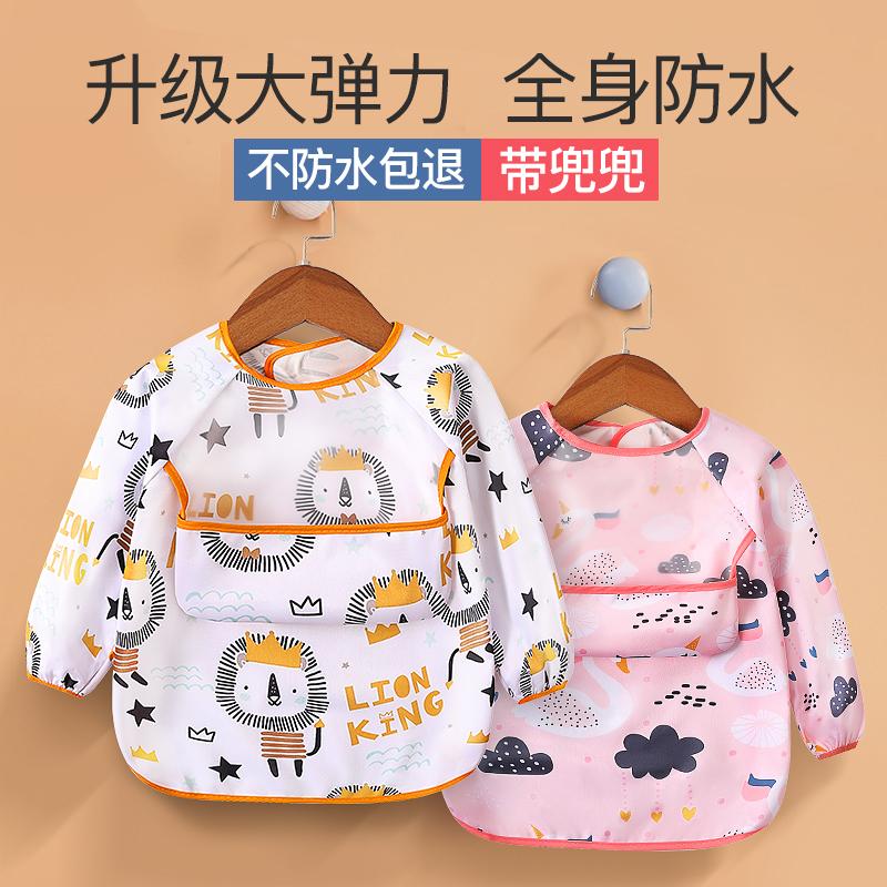 罩衣儿童宝宝吃饭防水防脏反穿衣婴儿围兜饭兜秋冬围裙吃饭衣长袖