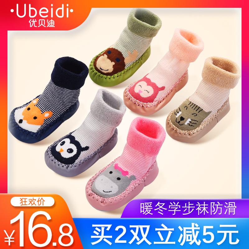 宝宝地板袜防滑软底秋冬室内加厚保暖婴幼儿袜子儿童学步鞋袜