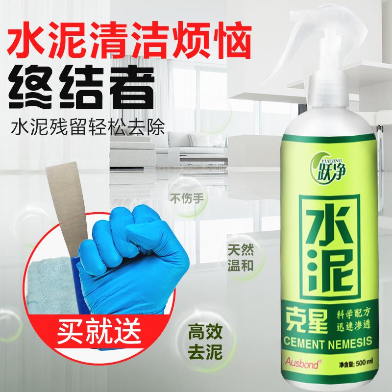 Трава кислота моющее средство идти цемент немезида мощный растворить решение вытирать керамическая плитка обеззараживание кроме украшение стекло мыть кирпич из мыть