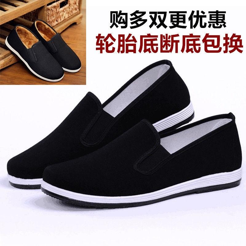 老北京布鞋男士司机工作鞋一脚蹬防滑帆布中老年棉鞋秋冬黑布鞋男