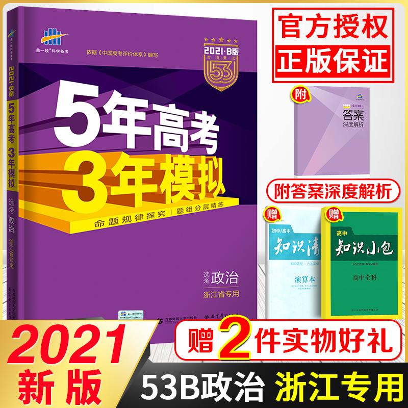 Аукцион исторических книг Артикул 581118387078