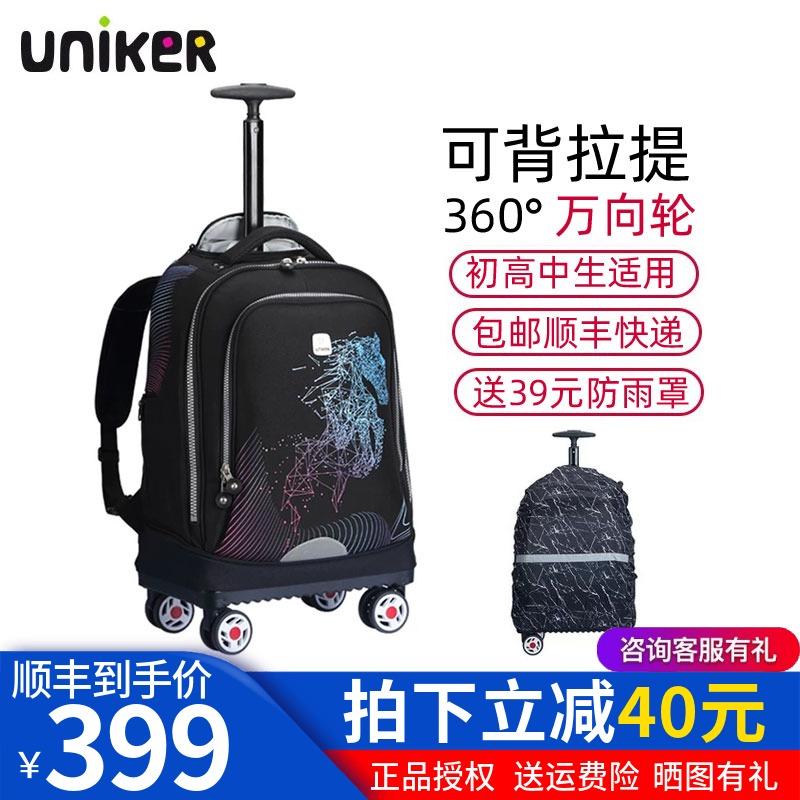 Дорожные сумки / Чемоданы / Рюкзаки Артикул 591894885616