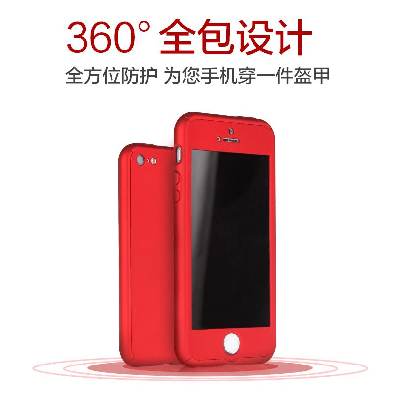 iphone5手機殼 蘋果5s磨砂殼 超薄防摔保護套漸變全包殼卡通男女