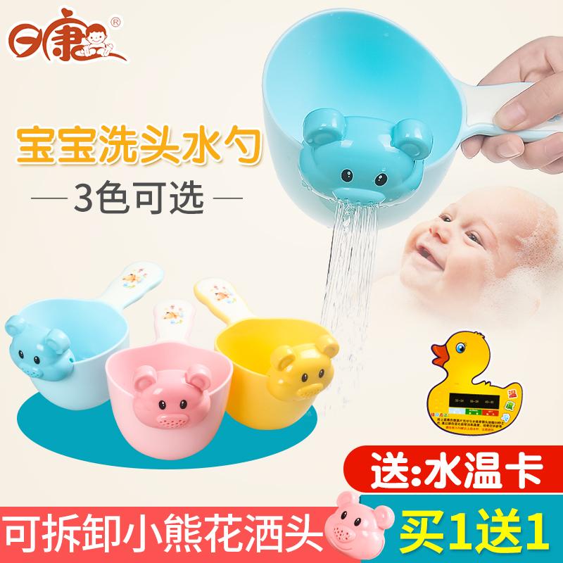 Ковшики для мытья Артикул 562843525697