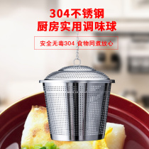 Qiao Shi Miao 304 stainless Steel tea filter Seasoning ball bag soup ball tea bag tea leakage Home Tea Tea Set