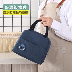 饭盒袋子可爱小巧学生便当包时尚手提韩版日式上班族简约保温袋包