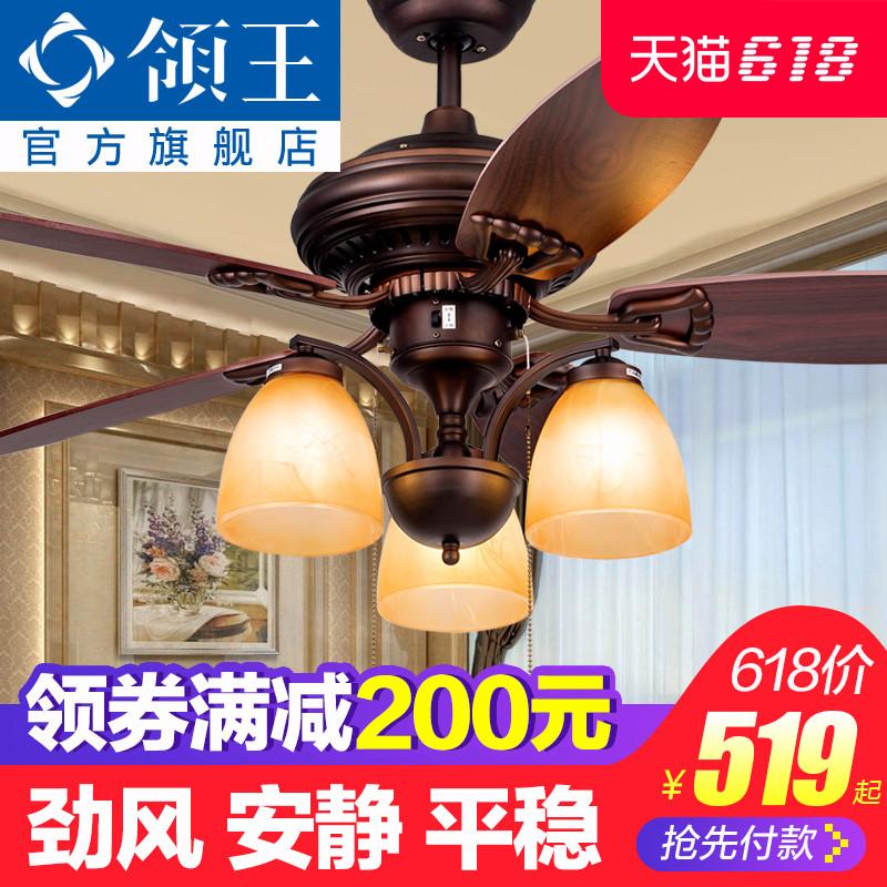 领王 QN-DB52036OL 吊扇怎么样,评测