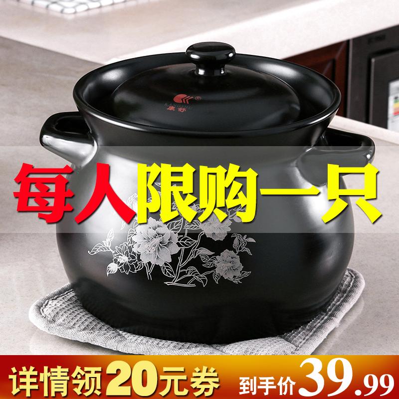 康舒砂锅黑色贴花家用明火砂锅耐热陶瓷煲熬粥煲汤炖锅燃气用土锅