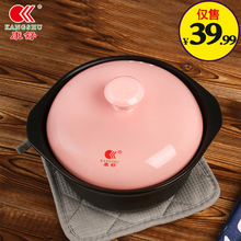 Kangshu casserole high temperature resistant large capacity pottery pot earthen pot household color casserole stone pot porridge pot soup stew pot