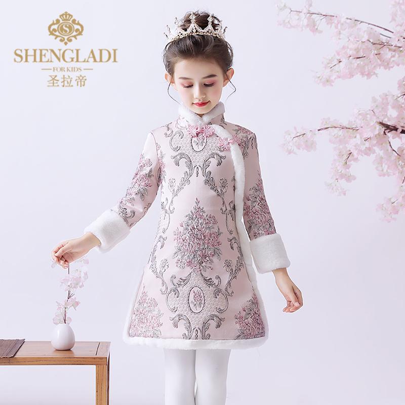 Национальная китайская одежда Артикул 583157386360