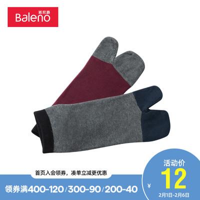 Baleno班尼路 男士兩指短襪棉質舒適短筒襪子拼色四季襪