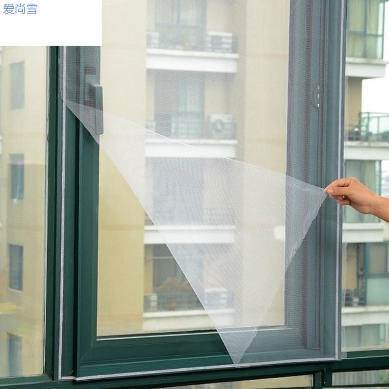 蚊纱窗 隐形纱窗网 DIY自粘型非磁性纱窗纱网自带魔术贴沙窗帘满19.04元可用11.42元优惠券