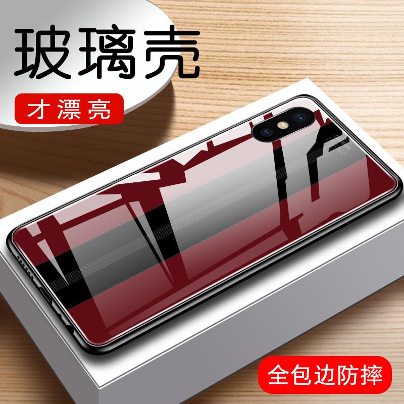 Чехлы для iPhone на заказ Артикул 598880926290
