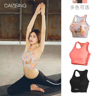 Yoga clothes sports suit female professional sports vest with a chest pad Slim hollow underwear yoga gym equipment