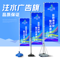 Water injection Flagpole 3.5-meter meters 7 meters Outdoor Channel flag flag Road flag Landing advertising Flag water column telescopic banner customization