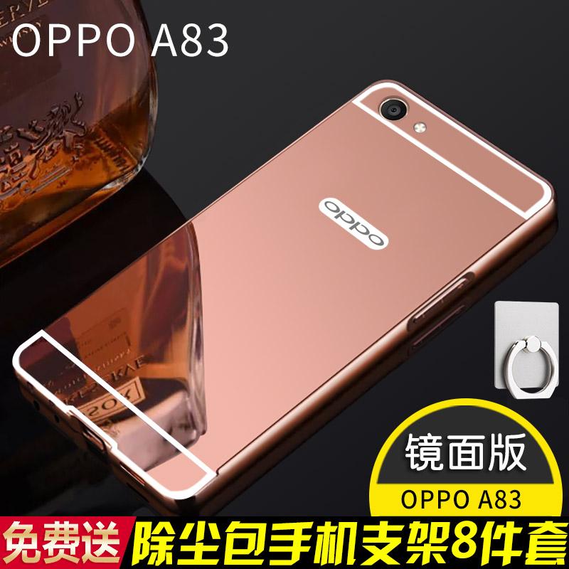oppoa83手机壳0PP0 a83t镜面保护套a1金属边框opop全包防摔后盖超薄散热硬壳外壳潮男女个性创意oopo送钢化膜
