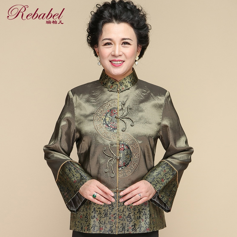 Middle-aged and elderly Tang suit women autumn/winter padded jacket jacket suit retro Chinese women's mother milk