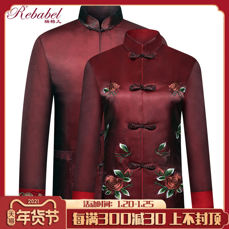 Elderly couple Tang suit cotton-padded jacket, winter grandparents, grandparents, birthday banquets and birthdays