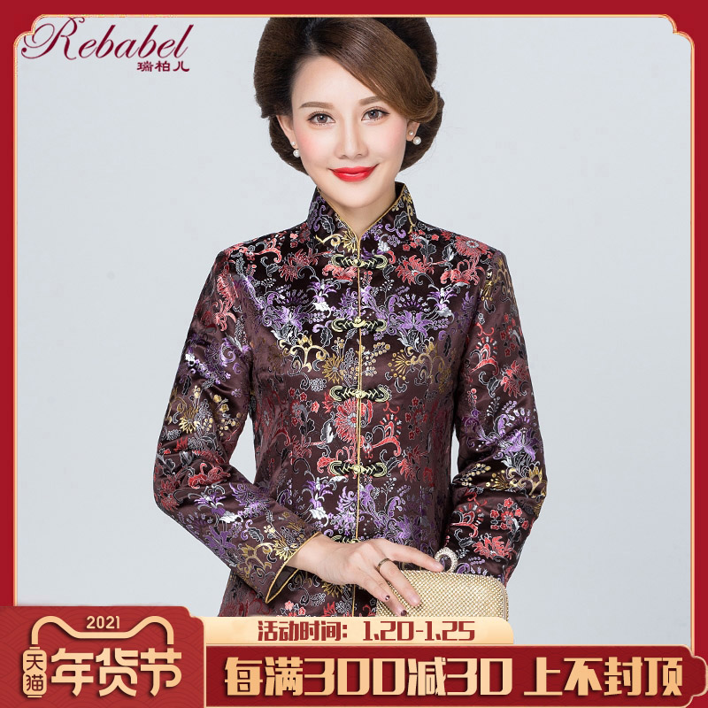 Middle-aged and elderly Tang suit women's cotton-padded jacket suit buckle top retro Chinese women's clothing ethnic middle