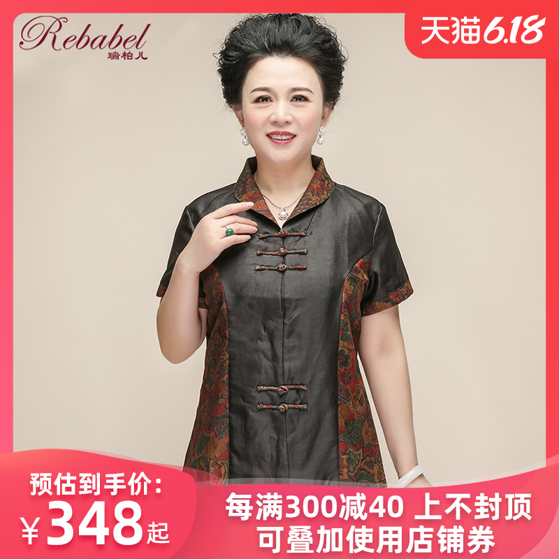 Middle-aged and elderly Tang suit women short-sleeved suit fashion tops silk mulberry silk fragrant cloud yarn