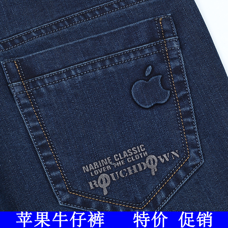 Spring and summer thin Apple middle aged mens jeans high waist non iron straight mens casual jeans pants mens pants loose