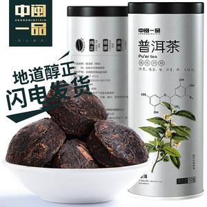 【中闽一品】云南古树糯米香普洱茶 150g