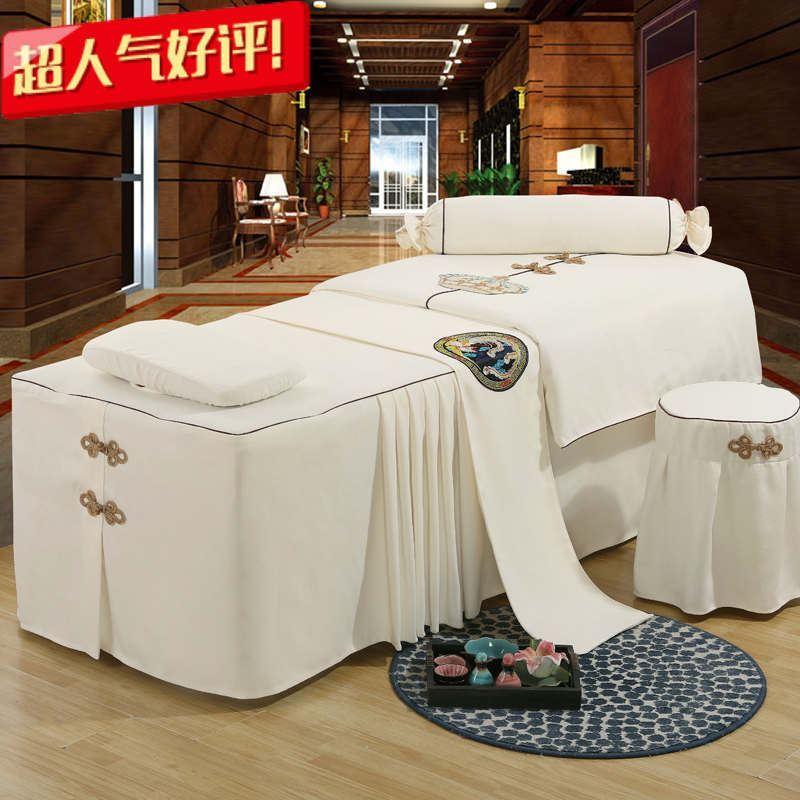 院床床套四件套棉麻美容床罩纯棉全棉四季风推拿按摩美体韩式单罩