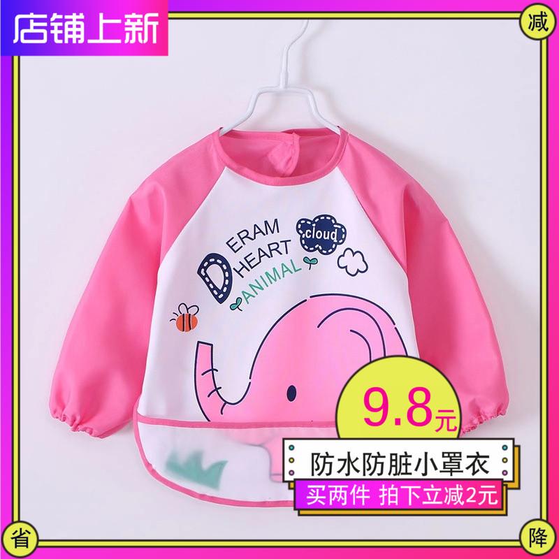 儿童罩衣防水长袖反穿防脏宝宝吃饭围裙小孩画画护衣婴儿围兜0-3图片