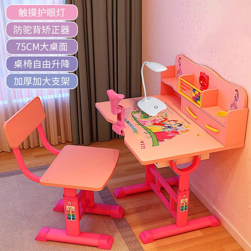 学习桌小学生套装简约家用写字桌椅