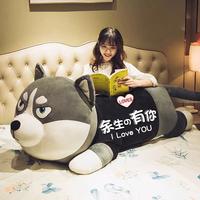 哈士奇毛绒玩具狗熊公仔女生抱枕质量好不好