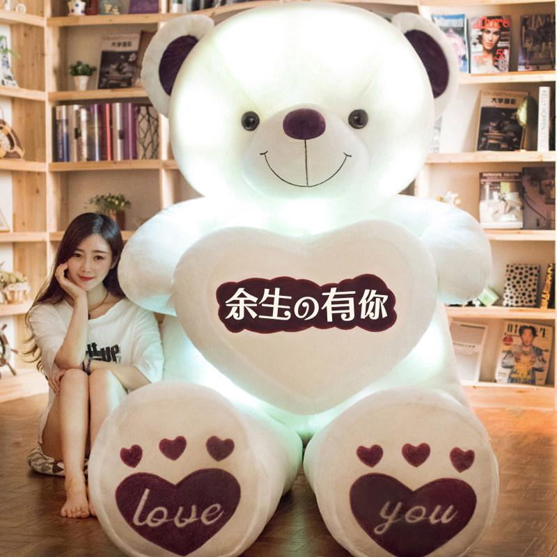 大熊猫公仔抱抱熊毛绒玩具小布娃娃床上女孩抱枕睡觉圣诞节日礼物