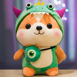 可爱小松鼠毛绒玩具布娃娃抱枕睡觉床上公仔玩偶女孩超萌儿童礼物