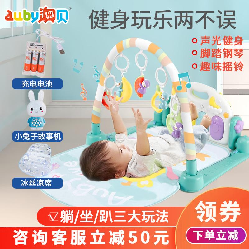 Детские игрушки Артикул 44776882633