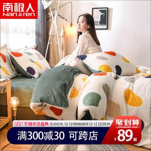 南极人牛奶绒四件套珊瑚绒冬季双面绒兔兔绒被套床上用品床品套件图片