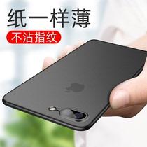 青春版九9se保护套note7pro红米不会撞8手机壳米9液态硅胶小米